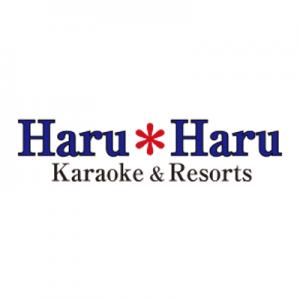 カラオケ&リゾート ハルハル
