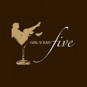 Girl's BAR five