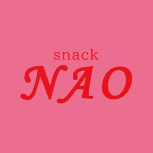 snack NAO