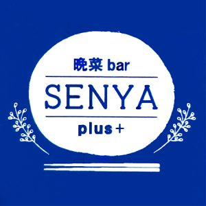 晩菜bar SENYA plus+