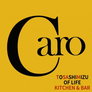 KITCHEN & BAR Caro