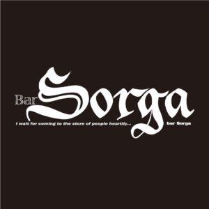 Bar Sorga