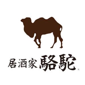 居酒屋 駱駝